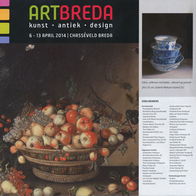 ArtBreda-2014_0002 Publicaties